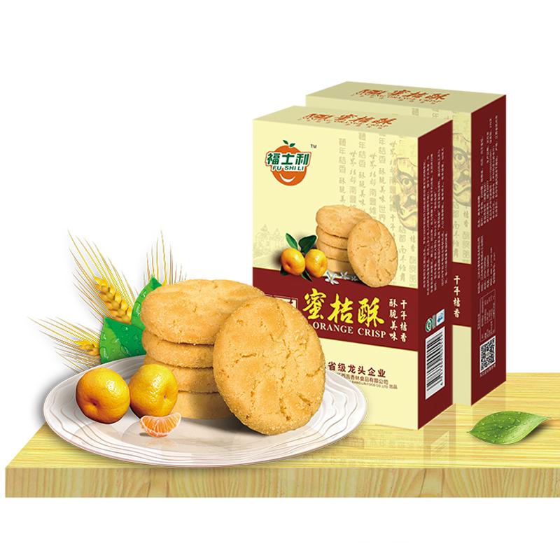1032g江西特产南丰蜜桔桃酥饼干点心零食小吃传统糕点健康桃酥礼