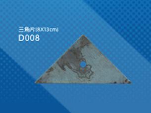 供应厂家直销 家具配件 稳固耐用 质优价廉 三角形铁片