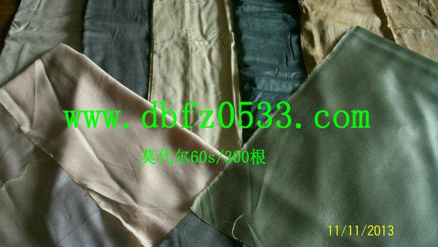 莫代尔:梭织服装面料