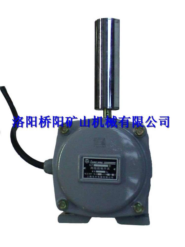 厂家供应KLT2-2拉绳开关,质优价低