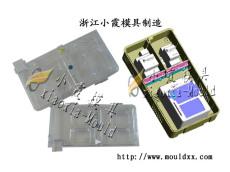 注塑电表箱模具3表普通型插卡表盖