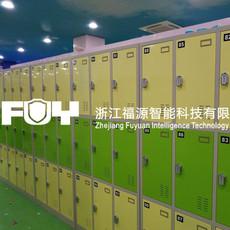 一卡通储物柜 校园一卡通寄存柜及联网更衣柜的解决方案-浙江福源