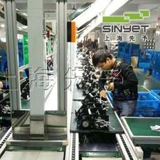 【推荐】点钞机装配线|验钞机生产线|智能升级型点验钞机组装流水线|上海先予工业自动化