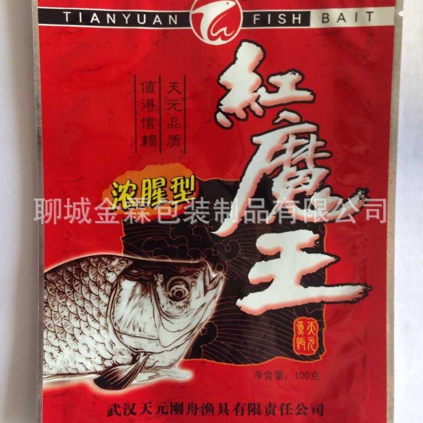 厂家供应菏泽鱼饵包装袋,拉丝粉包装袋,可加印logo