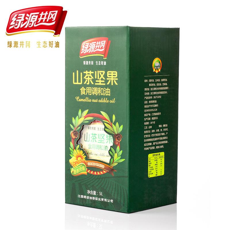 供应绿源井冈 山茶坚果调和油5L礼盒装送礼品