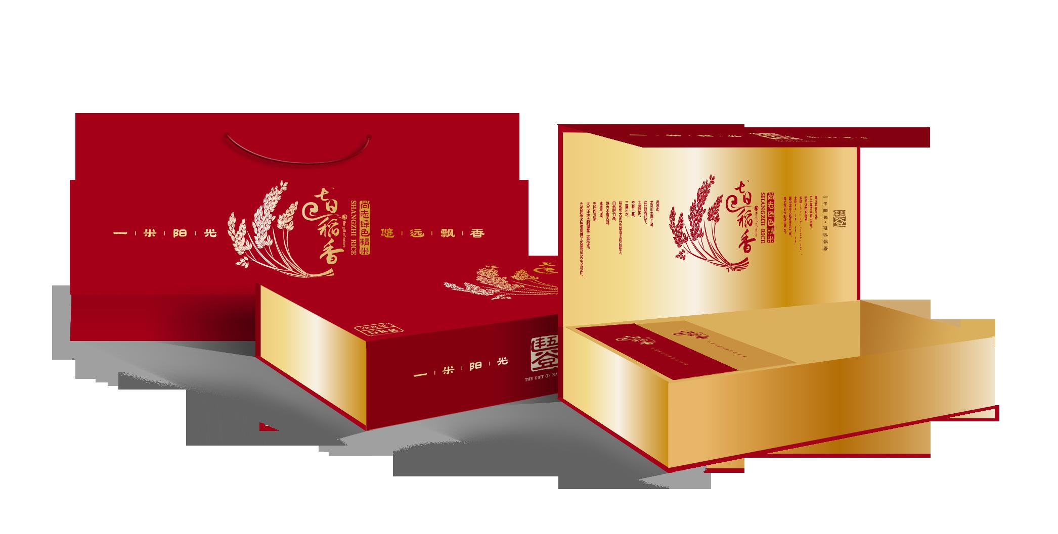 红色礼盒01