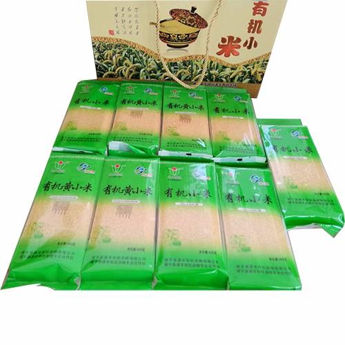 红山绿珠小米礼盒 10*400g精选小米 全国先进技术加工 正宗朝阳贡米
