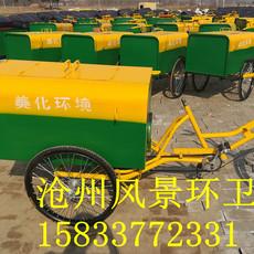 风景环卫cz-8内蒙古厂家直销镀锌板人力保洁三轮车 环卫街道垃圾车 0.3升容积脚蹬垃圾车