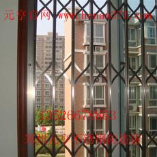 郑州东建材在牛盾防盗窗专业生产防盗窗-新型防盗窗