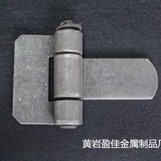 01039合页 普通钢材质 冲压件 半挂车栏板车适用配件