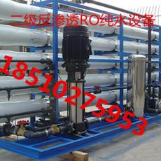 二级反渗透RO纯水设备   厂家直销价格优惠型号齐全包验收