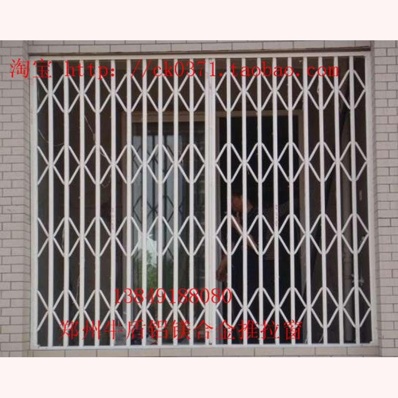 牛盾彩钢铝镁合金防盗窗67