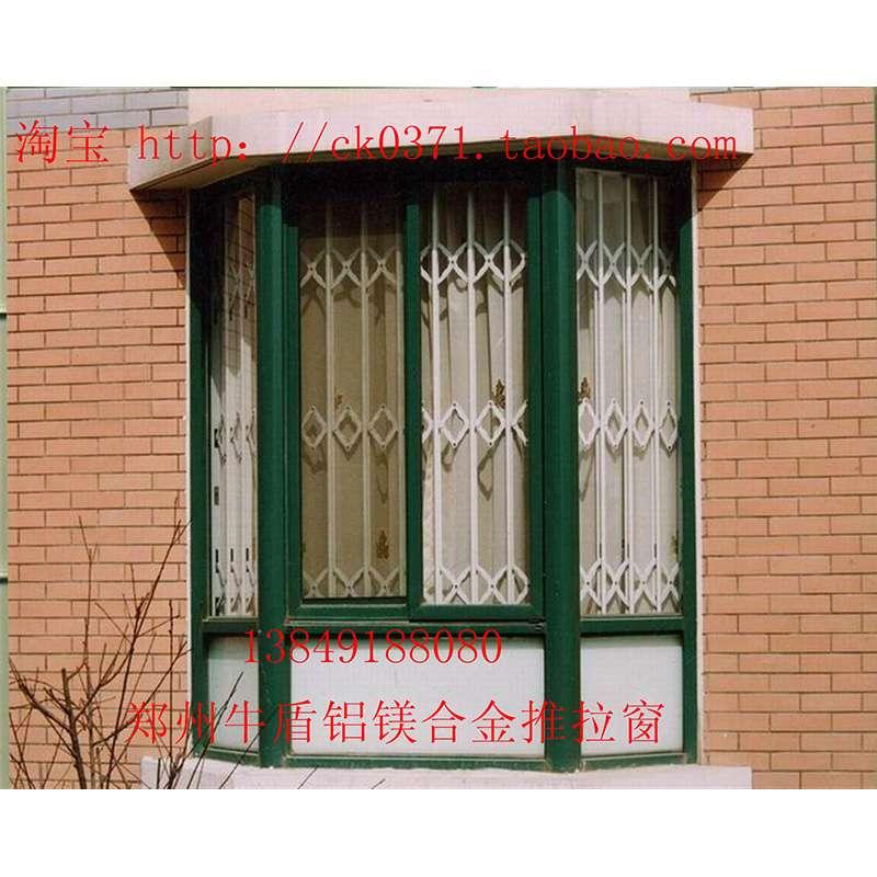 牛盾彩钢铝镁合金防盗窗15