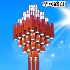 厂家直销4米led景观灯 颜值高 专业快速 原装现货