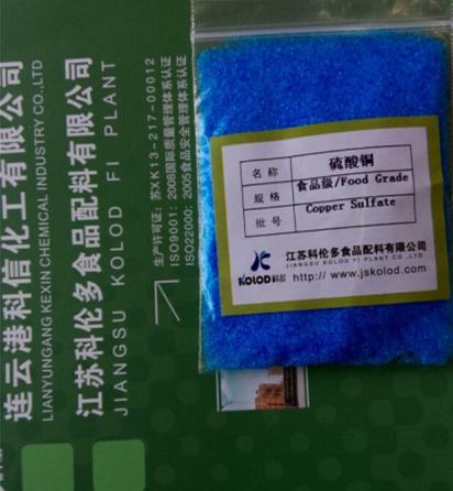食品级硫酸铜,深蓝色结晶体或结晶粉末硫酸铜厂家直销