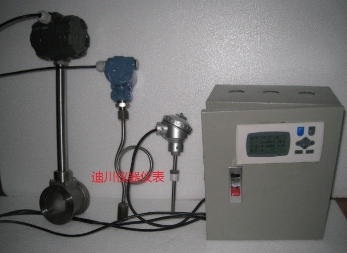 惠州蒸汽流量计,分体蒸汽流量计,锅炉蒸汽计费流量计