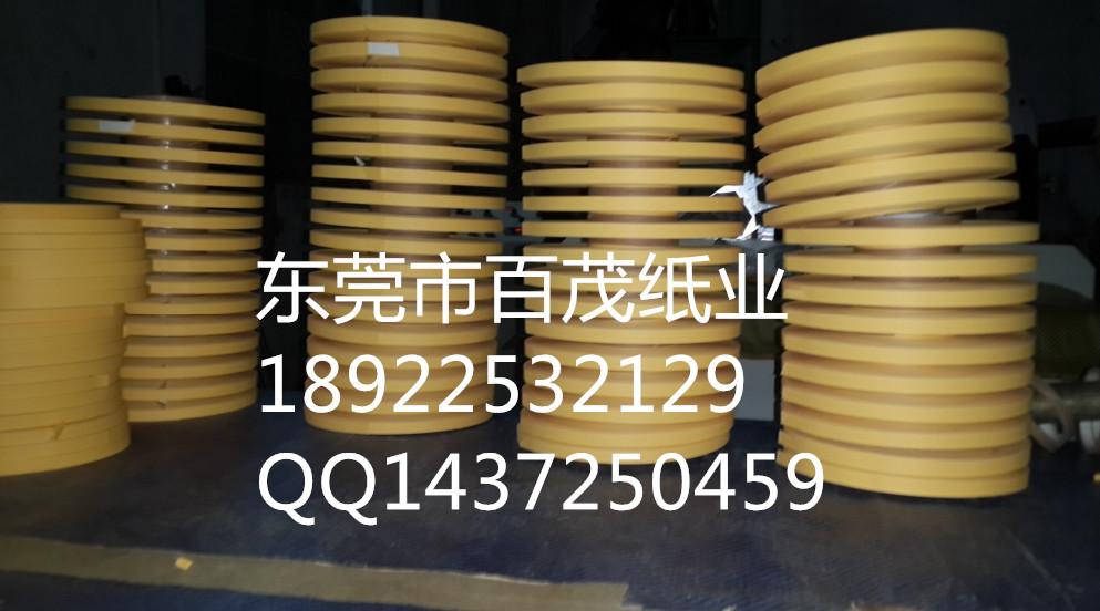 黄色分切机免数纸、计数纸、打标纸、插标纸