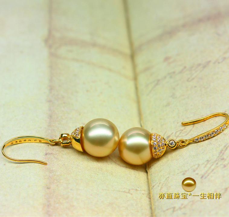 北海珍珠批發   南太平洋海域金蝶貝10-11mm18K金正圓極強光南洋金珠耳環