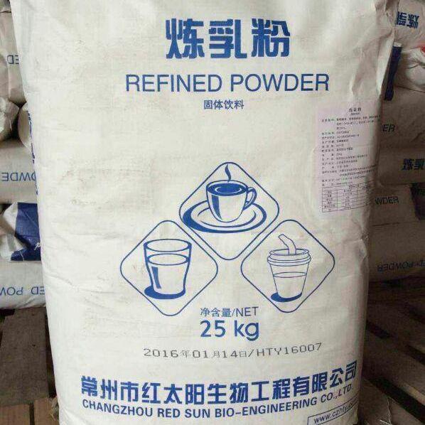 厂家直销 红太阳炼乳粉 植脂末珍珠奶茶奶精粉 奶茶原料奶精批发