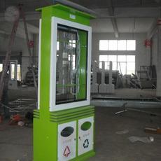 宿迁久邦广告设备制品厂专业生产太阳能环保广告垃圾箱