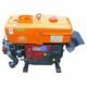 供应时风发动机ZS1115方大电领航者  (含全附件价格  附件见产品简介)