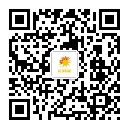 中国钒钛产业网