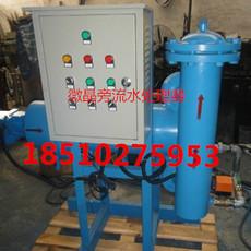 微晶旁流水处理器  厂家直销价格优惠型号齐全包验收