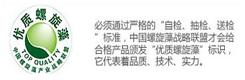 中国螺旋藻交易网