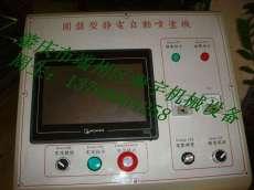 自动喷涂机_'Ω'DISK静电圆盘自动喷涂机