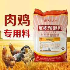 散养肉鸡饲料预混料  厂家批发