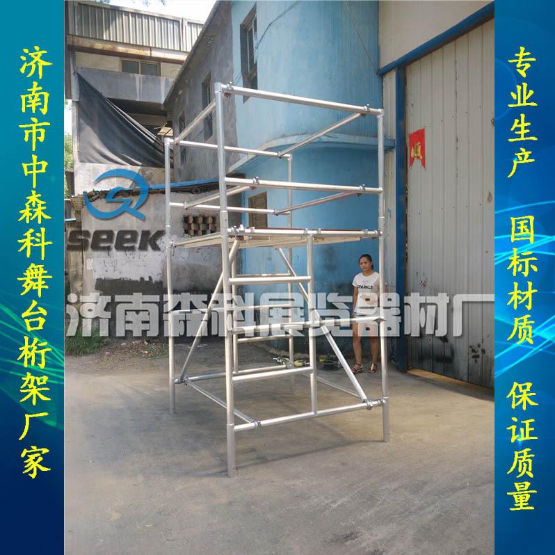 铝合金脚手架安全稳固工作架高空平台爬梯架济南