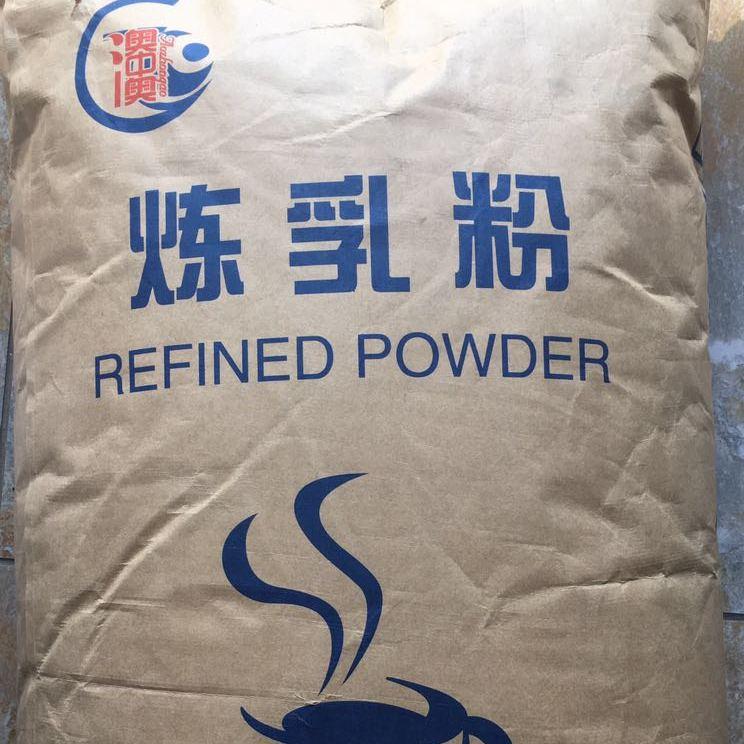 厂家直销   中澳炼乳粉  袋装高级乳粉   炼乳粉