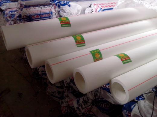 PPR冷热水管|河北PPR冷热水管价格