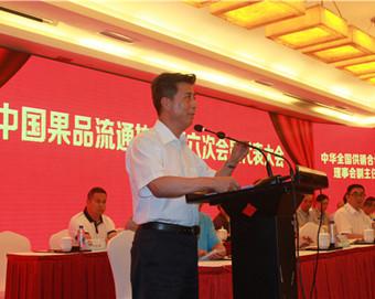 中华全国供销合作总社党组成员、理事会副主任肖仲凯做重要讲话