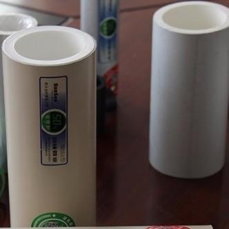 供应黑龙江省铝合金衬塑复合管应用领域广泛
