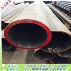 专业销售 厚壁无缝钢管  大口径 热轧无缝钢管 热扩厚壁无缝管