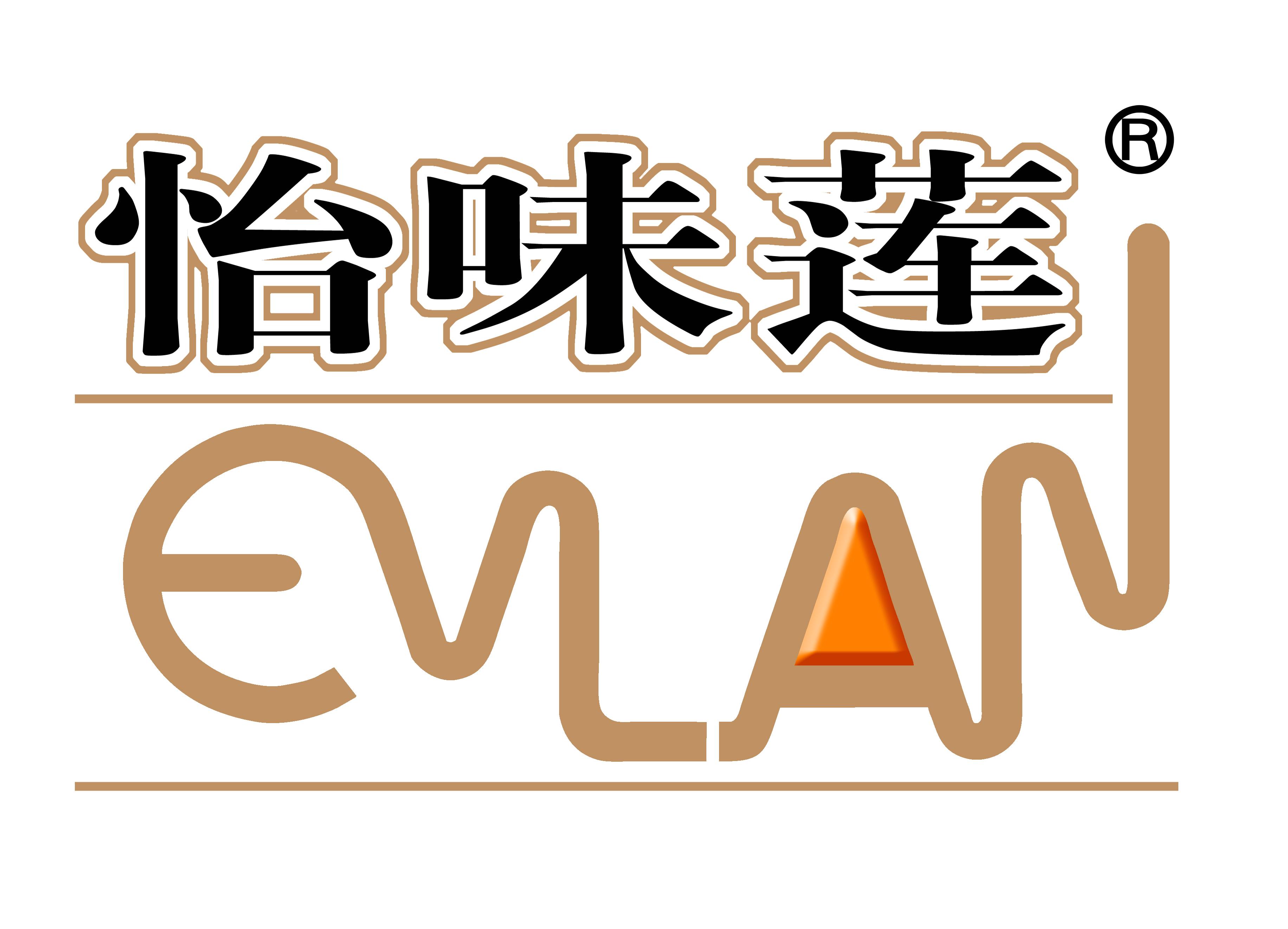 江苏怡味莲朗伯食品有限公司
