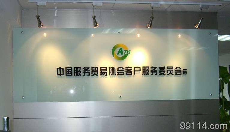 西安形象墙,公司logo墙,前台背景墙制作图片