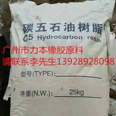 批发国产C5石油树脂用于橡胶制品 胶粘剂 油漆 油墨等