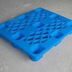 供应九脚网格塑料托盘 河南塑料托盘厂家直销