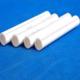 南京博旬达供应厂家直销中国驰名品牌美观坚固PPR铝塑复合管种类