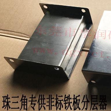 享润定做磁性分离器磁性分张器磁性分层器异型铁板分料器