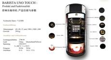 思咪乐SC-FY1002全自动现磨鲜奶咖啡售卖机