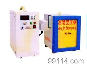 高频感应焊接设备,高频焊机