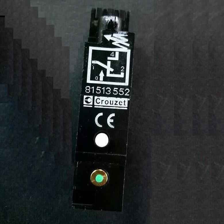 81.513.552 高洛斯控制器