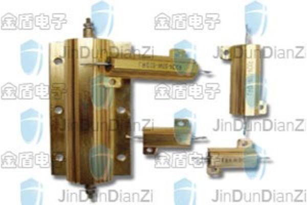 铝外壳模压线绕电阻器RX24系列