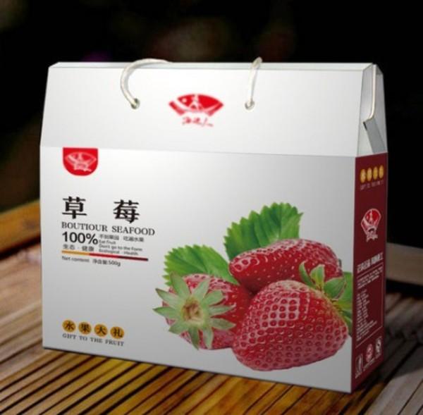 精品草莓礼盒 草莓纸盒包装箱 水果通用包装盒 手提礼盒.图片