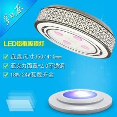 LED铝框吸顶灯 18W 24W卧室灯