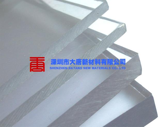 东莞石龙镇室内隔断透明pc板-石排pc板玻璃 LED屏、茶山镇pc板顶棚采光带