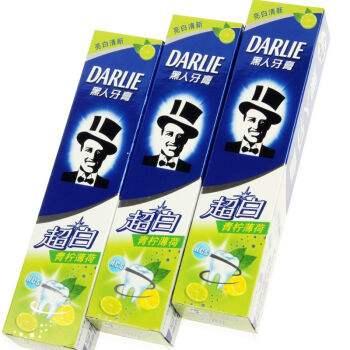 黑人青柠系列牙膏洗漱用品广东货源供应全国超市地摊货到付款极速发货